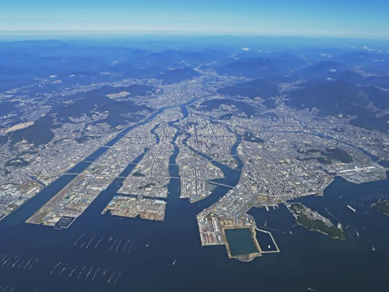 Vue Hiroshima
